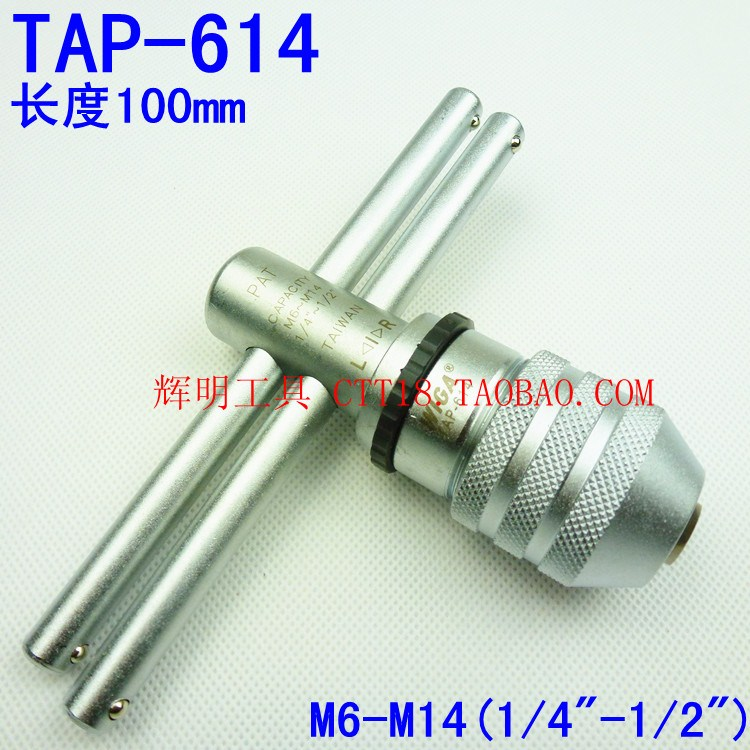 Catraca chave importado chave tap tap tap wrench M3-M10M6-M14 alongado