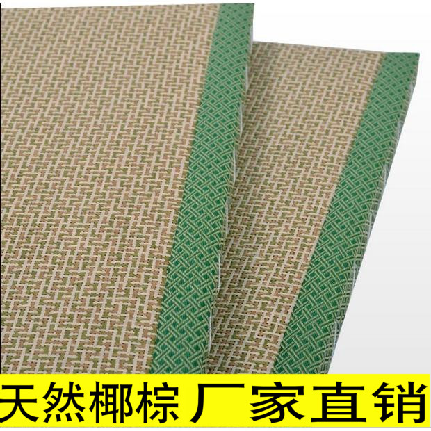 Zhengzhou and the Japanese tatami custom m pad coir mattress pad cushions TATAMY core platform manufacturers