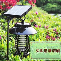 Solar LED lights lamp for lighting and mosquito killing courtyard indoor outdoor tent lighting mosquito