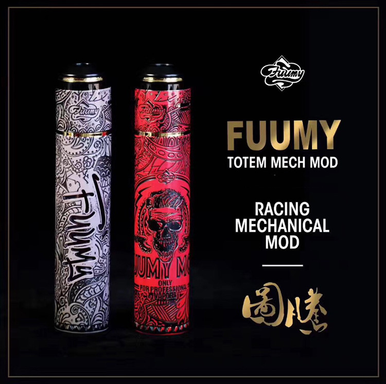 FUMMY totem stick set 24mm drop oil set DIY mechanical rod big smoke suit