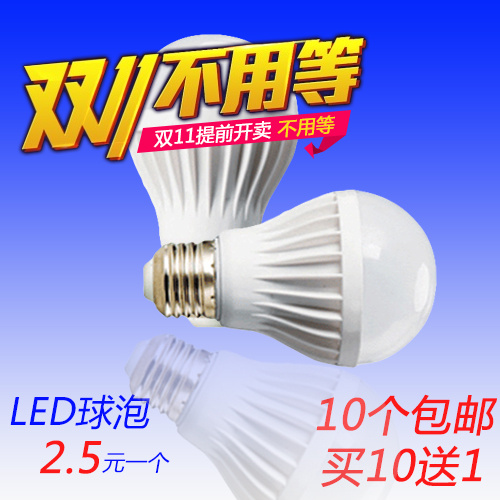 Enclosed white 3 years indoor Le bulb energy-saving lamp, screw single lamp bayonet ball bubble 15 high-power light source wholesale