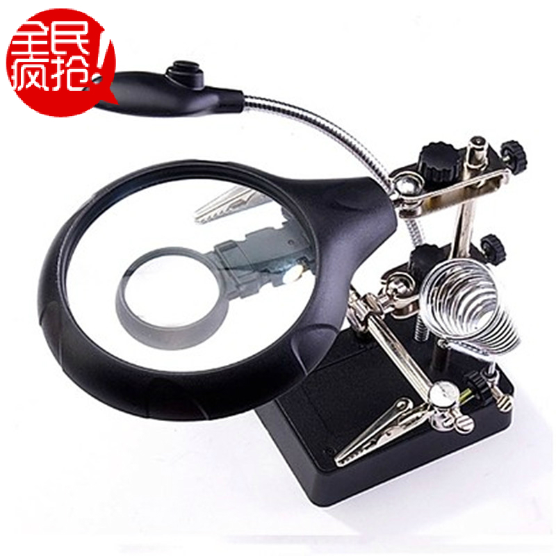 Mirror mirror repair 10 electric iron bracket amplifier power multi-function iron with light mobile phone 10 times