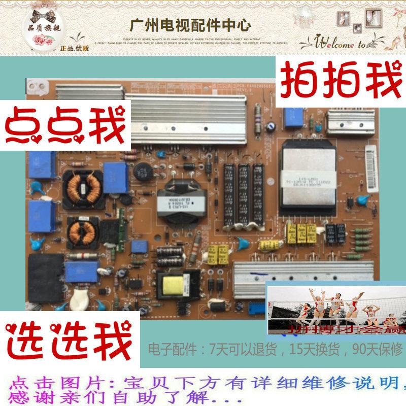 LG32LV360032 LCD - fernseher Power Boost - hochdruck - hintergrundbeleuchtung konstantstrom - Vorstand LY2439~