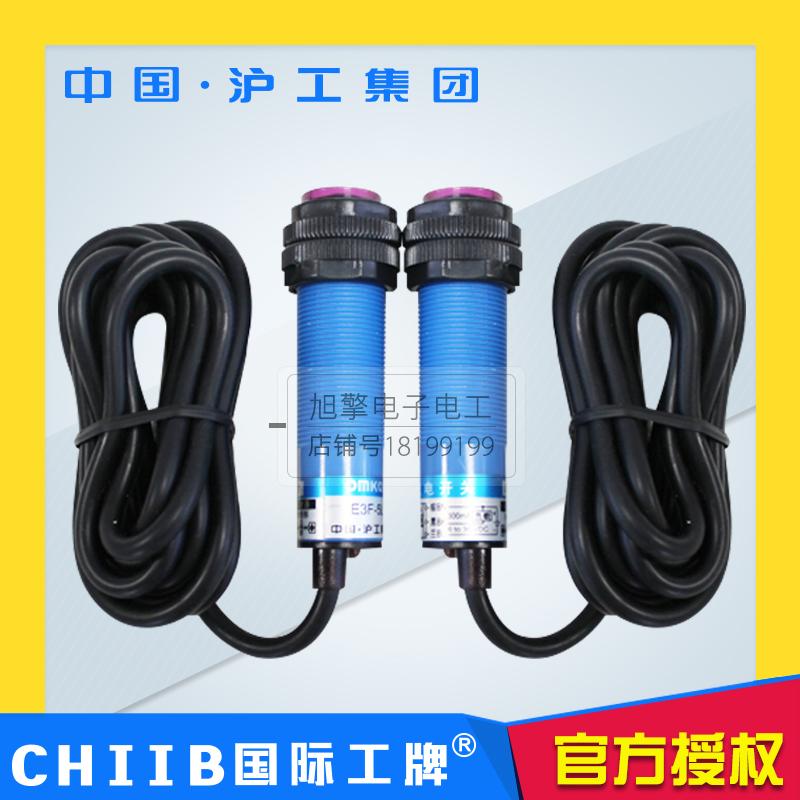 شنغهاي الهندسة الصف الأزرق كهروضوئية الأشعة تحت الحمراء التبديل E3F-5DN1DN2DP1DP25L العاصمة ثلاثة خطوط