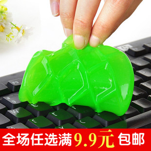 laptop keyboard clean mud clean soft car cleaning tools cleaning digital dust rubber