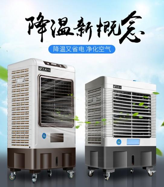 большой кондиционер, вентилятор, вентилятор ветер один холодный промышленный вентилятор охлаждения завода бытовых мобильных отель увлажнения холодильник
