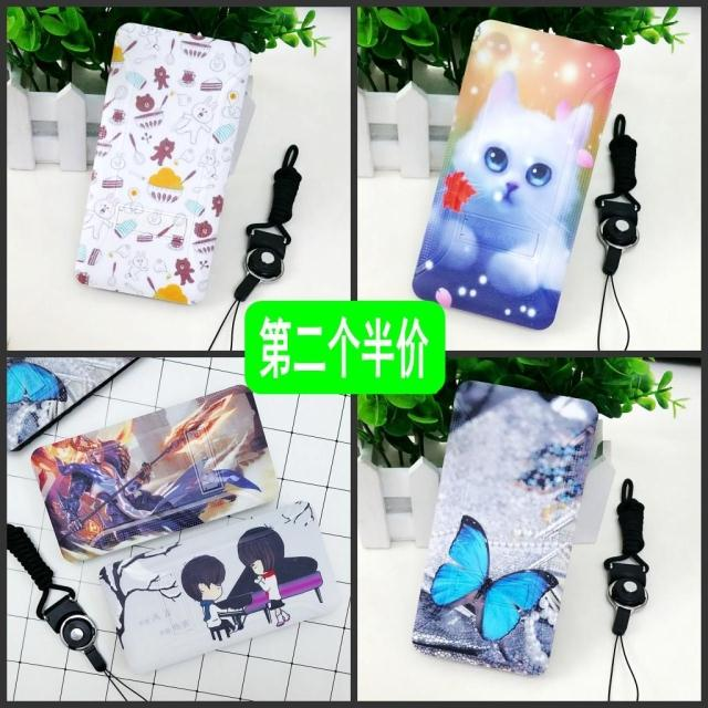 Enjoy painting Jin M5 version of mobile phone shell protective sleeve falling silicone GN5002 soft shell M5 version of mobile phone sets of imagination