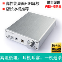 The TOPPING extension A30HIFI desktop headset TPA6120 power amplifier chip amp have a fever