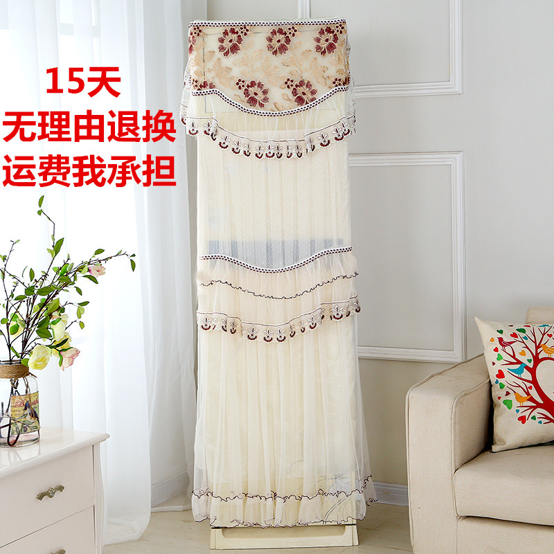 Cartoon beauty of GREE air conditioner cabinet set vertical 3P cloth lace boot without taking hood