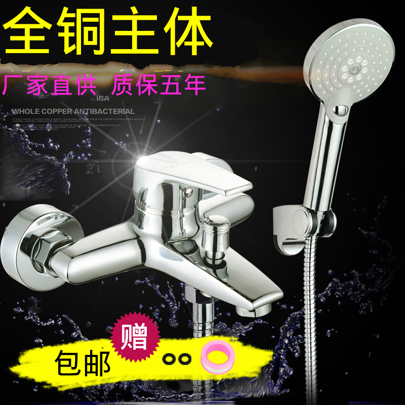 Copper bathroom shower faucet installation triple bathtub shower fittings shower tap hot and cold water mixing valve