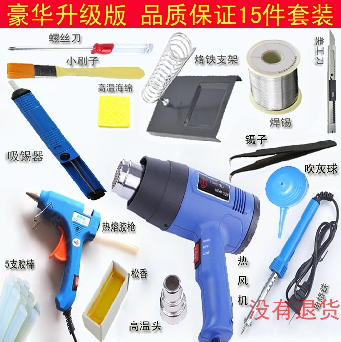 A new type of electric soldering machine with inner heating type electric welding appliance