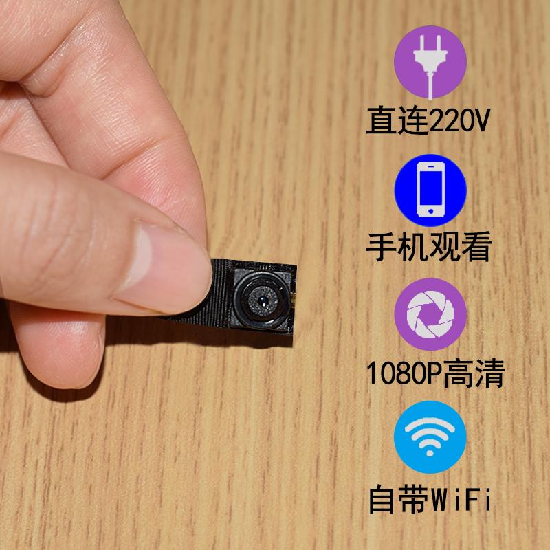 كاميرا مصغرة جيب صغيرة جدا غير مرئية مصغرة الهاتف الخليوي واي فاي المنزلية عن بعد هد رصد لاسلكية آلة التمويه