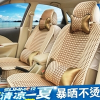 A map of modern car seat cushion general name map modification Four Seasons General inclusive summer seat seat cushion sets