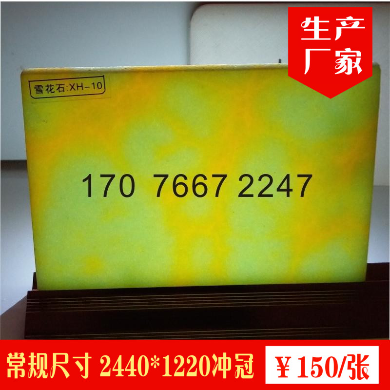 Light stone resin artificial marble translucent panels green ceiling hotel background wall lighting lamps promotion