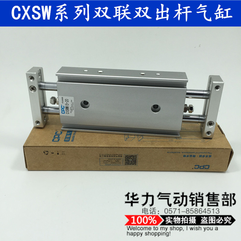 cpc - juokse jia kahden sylinterin CXSMW15-50 rakennusalustan sylinterin tupla - pallo, opas, jossa on sylinterin