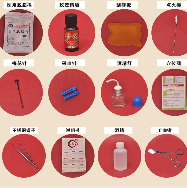 på en forlængelse af rør på plastic rør til at forlænge på udstyr, gas udvidelse rør, 0 c