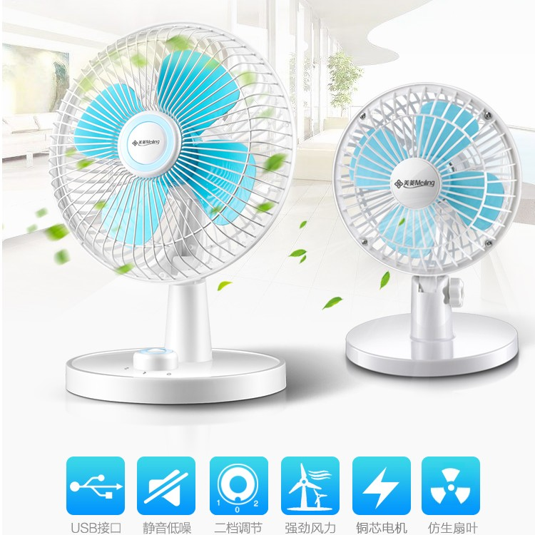 12 shake head, large wind clamping fan, USB fan inch cooling power line, charging bed, multi-function mobile office