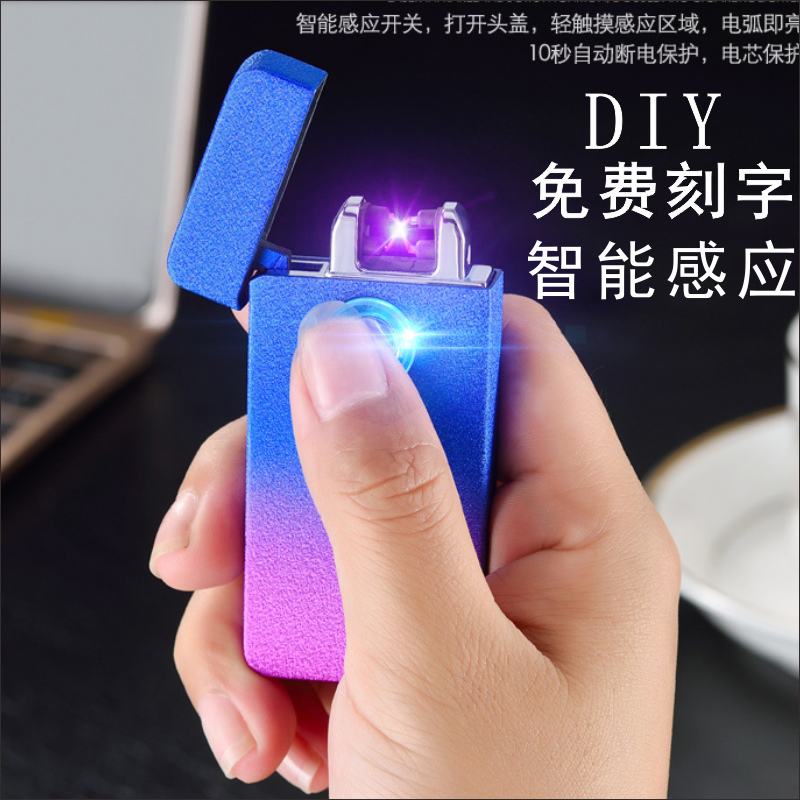 Double arc lighter charging and anti wind personality intelligent induction ultra thin fingerprint smoke detector USB custom engraved male