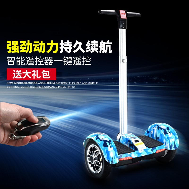 balance bil hjul børn elektriske tohjulede køretøjer voksne intelligens somatosensory bil gelænder på bil fjernbetjening