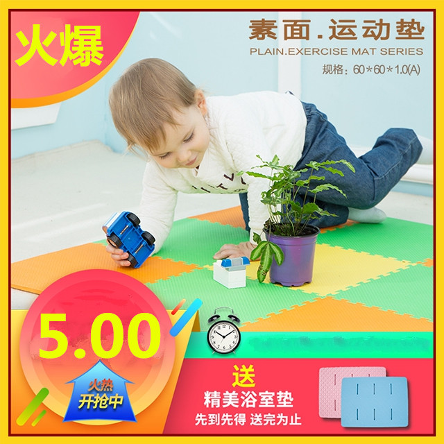 Children's puzzle mats on the floor mosaic tatami mat baby baby climbing pad