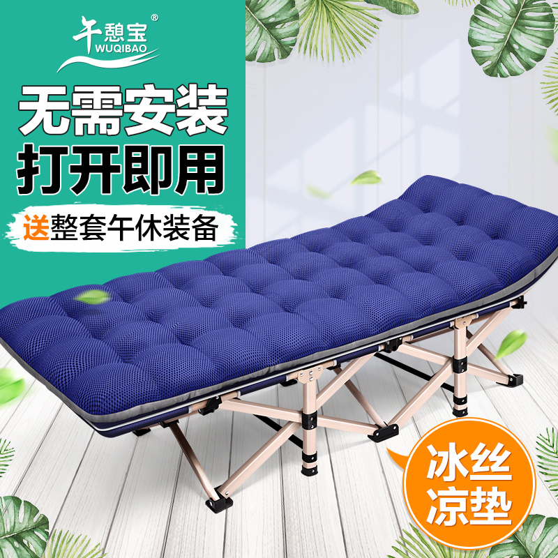 Office chairs, folding chairs, siesta, nap, single bed, family balcony, adult portable mini chair
