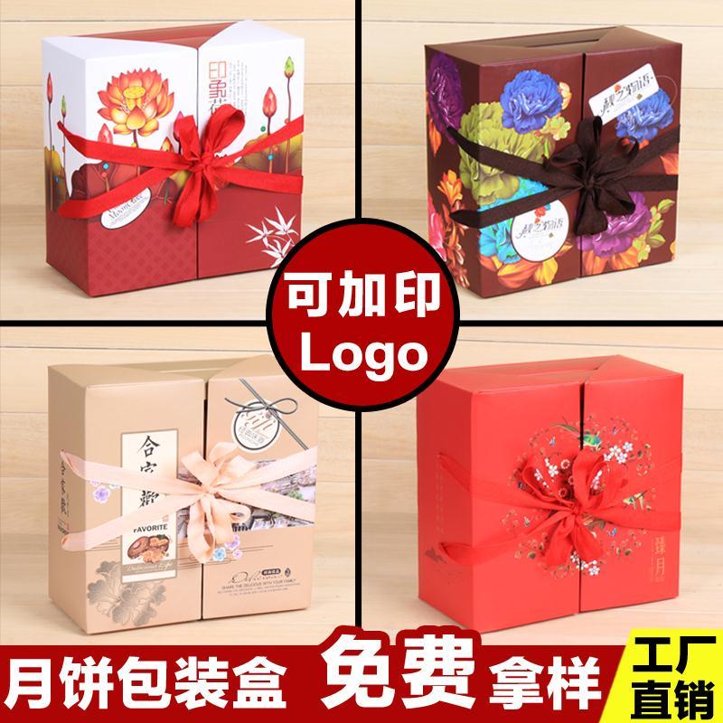 w polu 8 kapsułek strony partii. logo8 nowe zamówienie festiwalu są wysokiej jakości pakowania