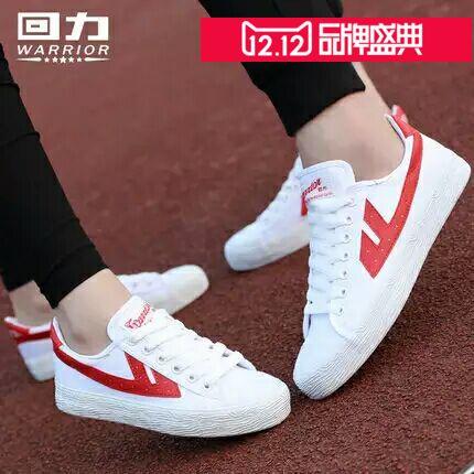 回力男鞋百搭耐磨经典情侣款帆布鞋男女透气休闲运动篮球跑步鞋子