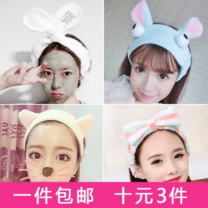 [] le ruban aujourd'hui à titre gracieux simple coréen mignon des oreilles de lapin de lavage foulard bandeau pour cheveux