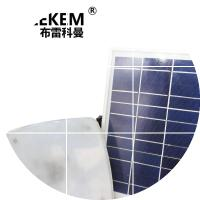 Solar ceiling lamp, indoor remote control household garden lamp, ultra bright outdoor wall lamp, induction lamp, street lamp