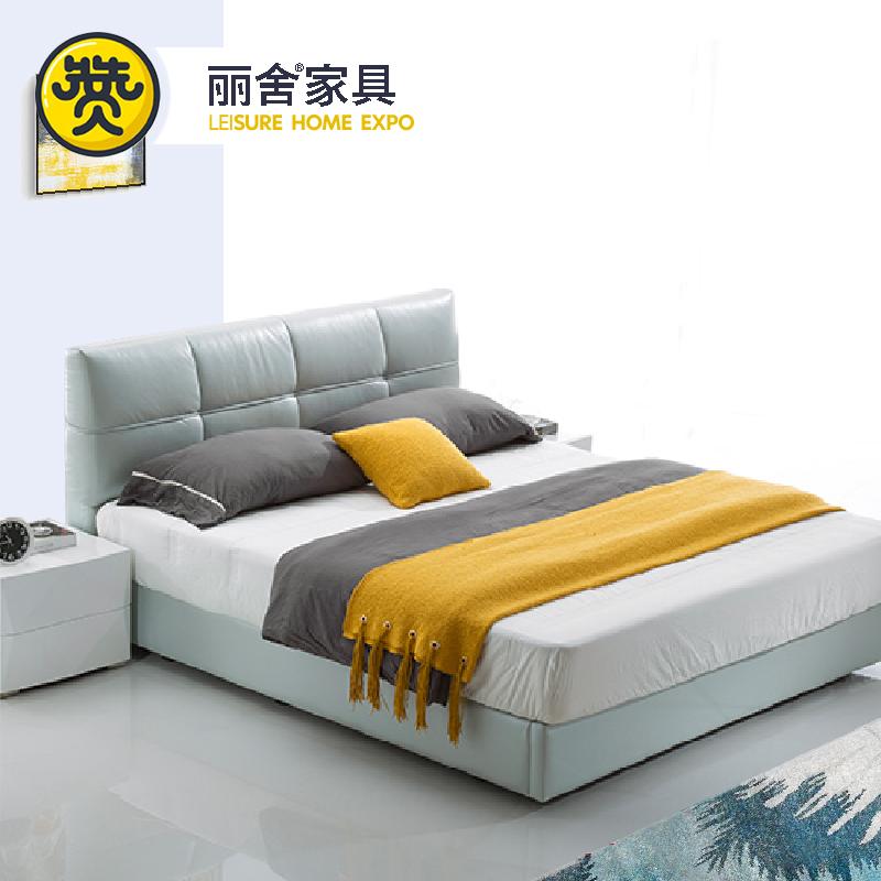 丽舍家具皮ベッドの小型北欧真皮ベッド現代シンプル1 . 8メートルダブルベッドルーム软床婚