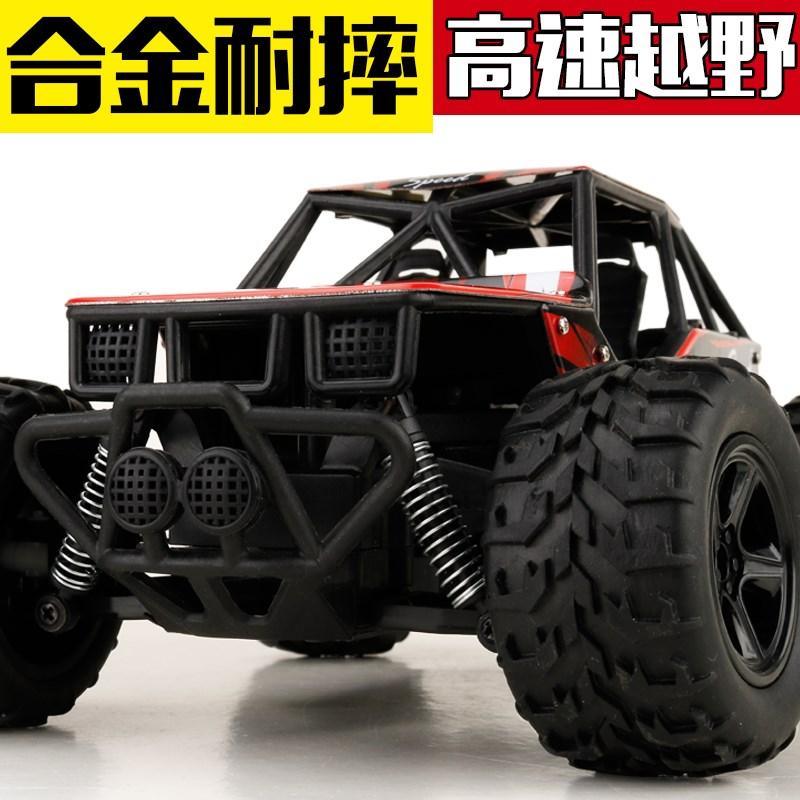 Spielzeug - auto fernbedienung geländewagen für fahrzeug - legierung - High - speed - Bigfoot auf widerstand boy racer