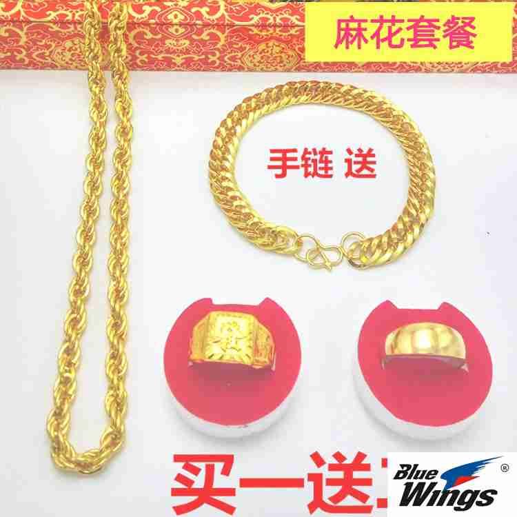 ชุบทอง 24K ผงทองสร้อยคอทองปลอมแบบเวียดนามสร้อยคอโซ่ทองเพราะบุคลิกชายหยาบไม่จางหายไป