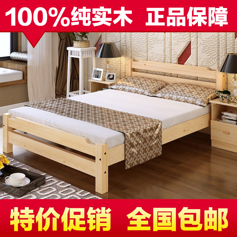 Special children's bed, single bed, double bed, adult bed, solid wood bed, pine bed, 1.01.21.51.8