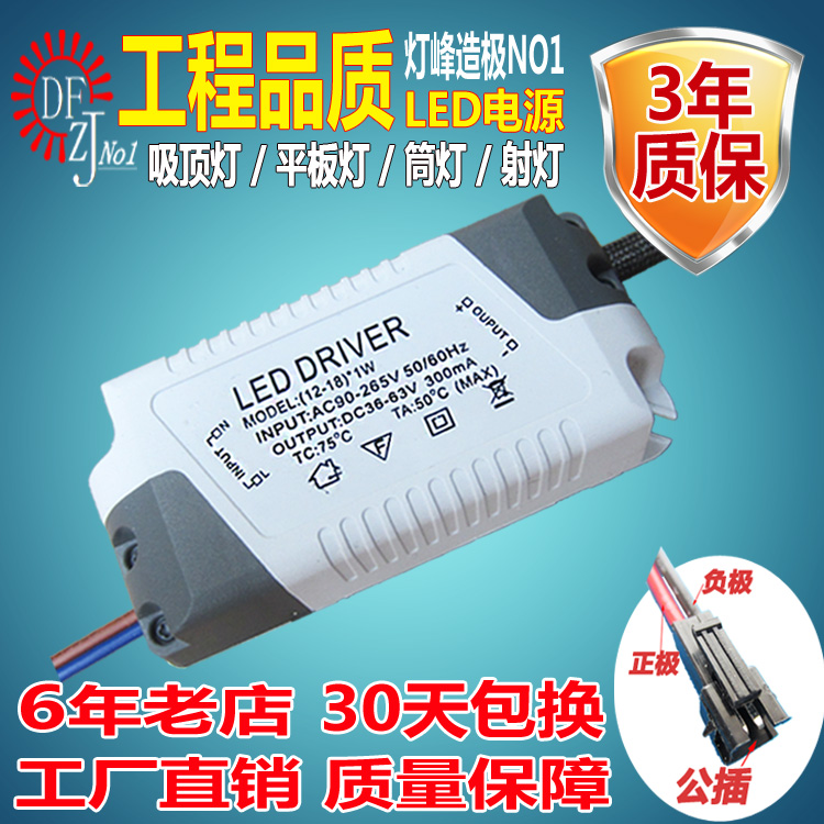 Downlight LED drive power LED driver de Corrente constante para o arranque do 3W12W18W24W