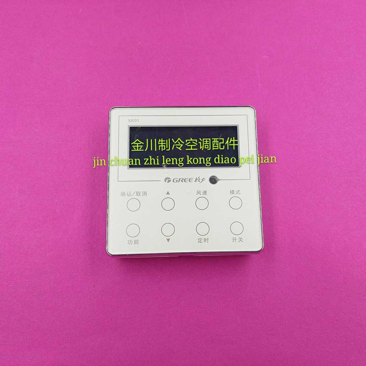 Der neue Wind - GREE - Platte, ZX6045 zeigt die fernbedienung 30296019 manipulator XK01