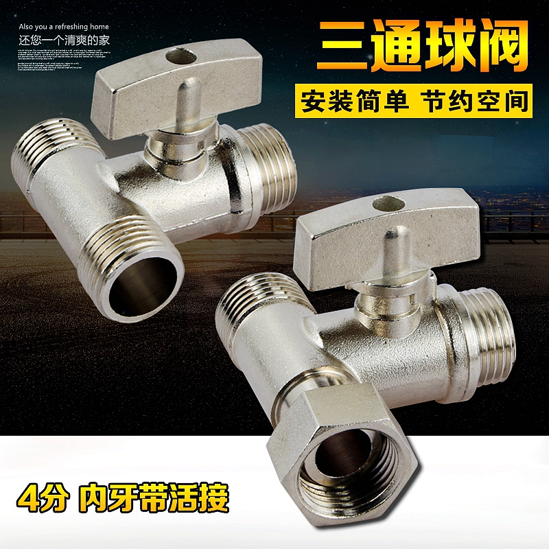 Copper valve fittings, thickening water pipe switch, water separator, ball valve, copper ball valve, split gate valve, straight stop valve