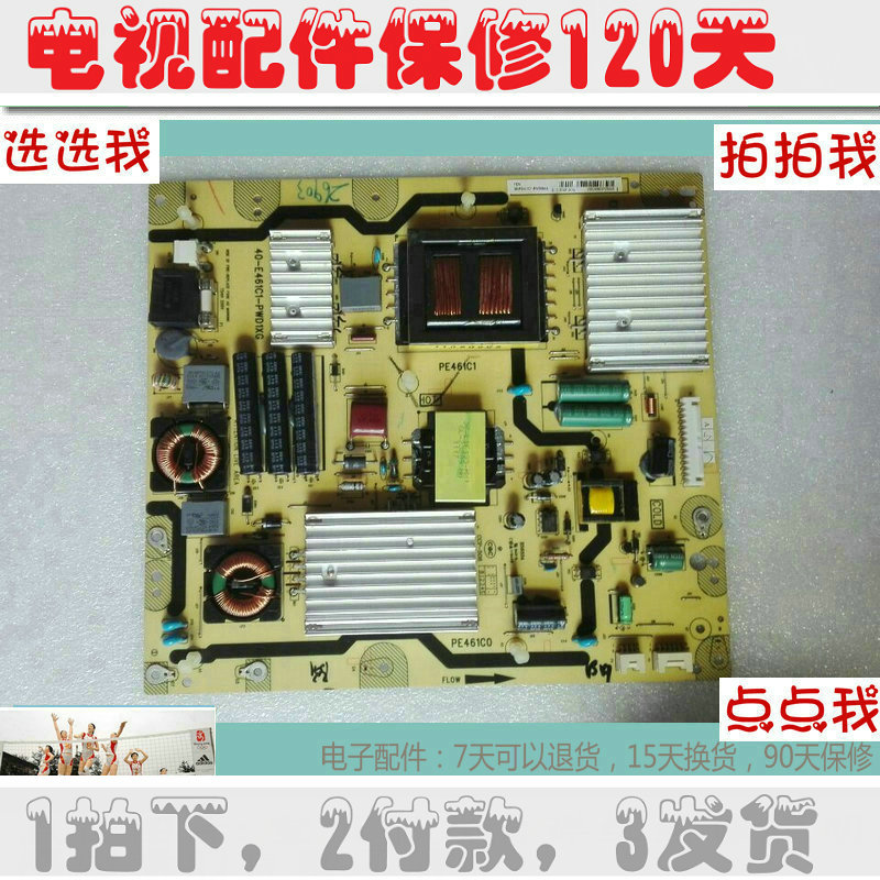 TCLL37E5200BE37 inch LCD TV power supply board DC power supply main lift high voltage board ct924
