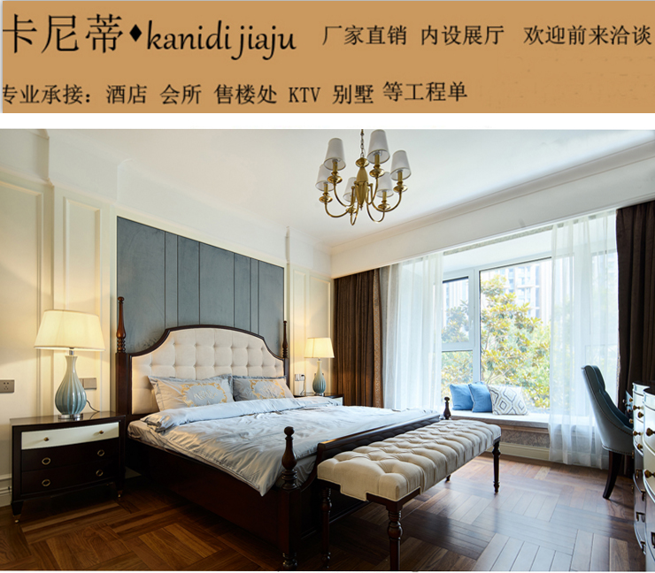 Simple new Chinese ash wood bed bedroom luxury double wedding bed villa model room Jane wood bed