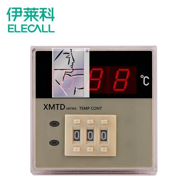 Kiezen slimme Temperature Controller, digitale toets code temperatuur voor de controle van de temperatuur - XMTD-2001