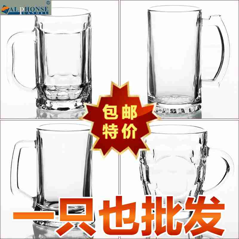 Beer resistant glass wine cup Super Cup with the Pineapple Beer Cup Cup shipping thickened toughened