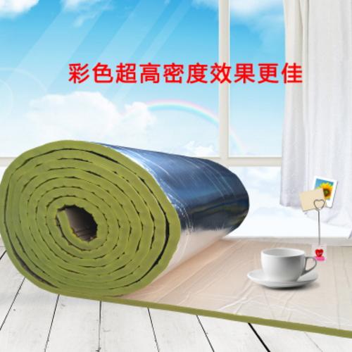 samolepicí fólie bavlny ve slunečním pokoji pod střechu izolační trubky na požární 橡塑 izolace zvukotěsné opalovací materiálů