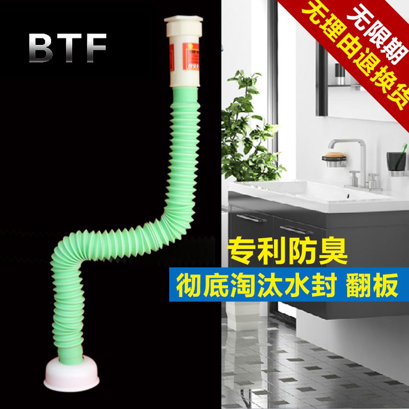 No para evitar el olor y cayendo en el agua la piscina de agua del lavamanos lavamanos cara nueva cuenca de manguera de agua