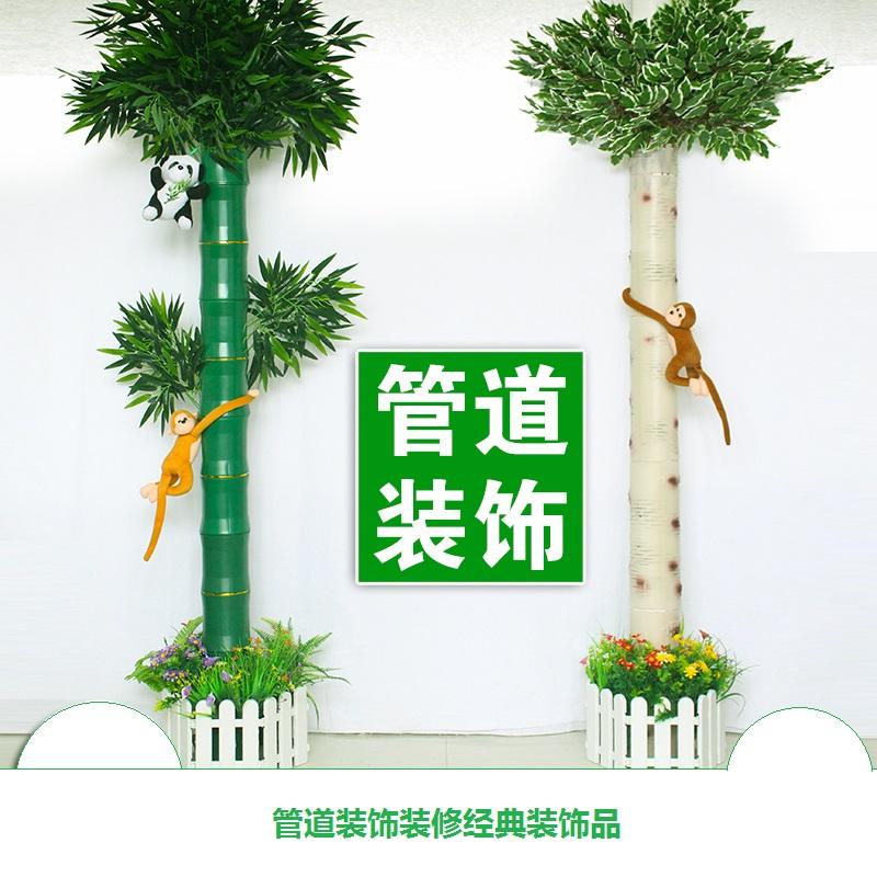Simulación de decoración de plástico verde de bambú de corteza de abedul, tuberías de alcantarillado interior europeo tubo de aire acondicionado de la oclusión