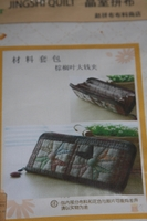 Crystal chamber manual DIY package / package / quilt material palm big Wallet