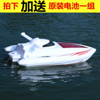 Remote control ship, model military destroyer, remote control ship, remote control ship, boy and child toy ship