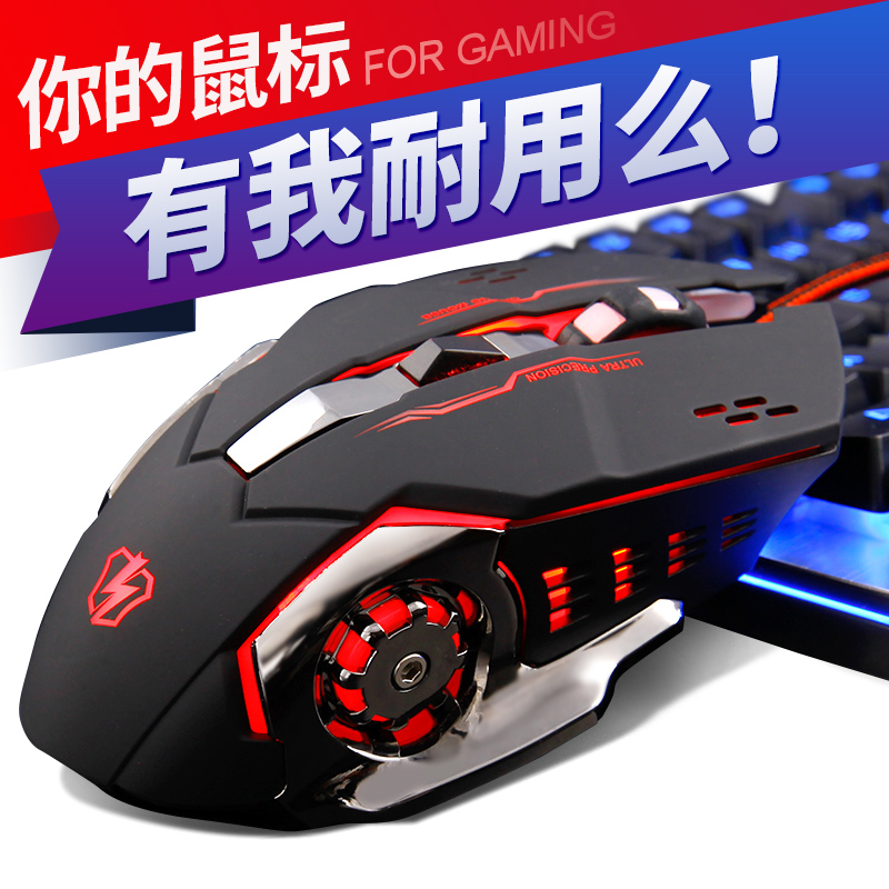 Headset wired keyboard, mouse three sets of games, home mechanical feel, luminous metal backlight