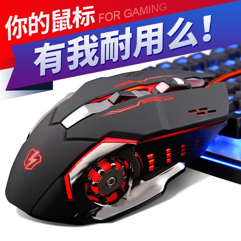 ακουστικά καλωδιακή πληκτρολόγιο και ποντίκι τρία κομμάτια είναι παιχνίδι οικιακά μηχανήματα είναι αστραφτερή μεταλλικό φως