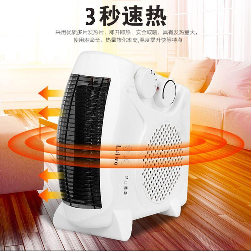 Heater, home office, bathroom, warm and cold dual-purpose heater, mini electric heater, vertical and horizontal dual-purpose