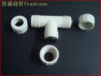 1 inch water pipe, quick connect three way, /32mm tap water pipe, three pipe / hard pipe, water pipe, quick three way joint