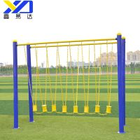 Hot outdoor fitness equipment outdoor garden square community elderly fitness path tiesuoqiao call